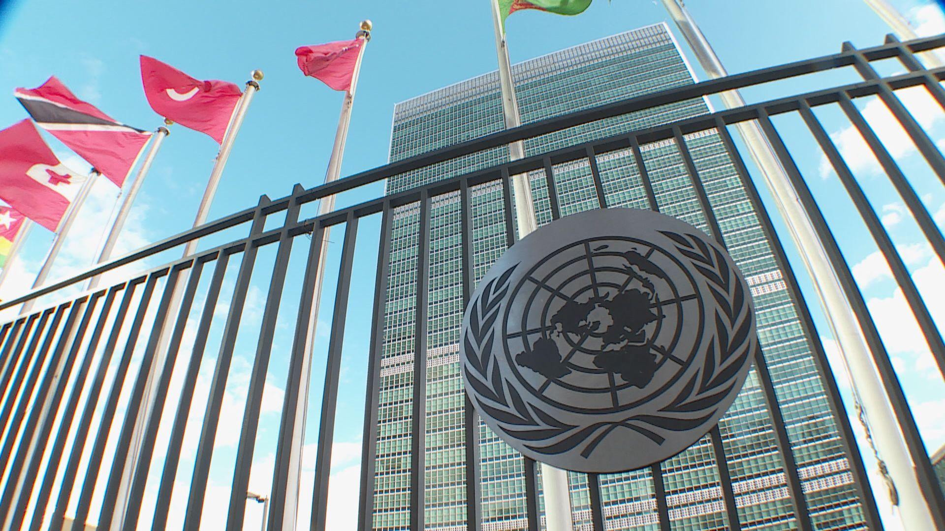 中俄古巴等當選聯合國人權理事會成員