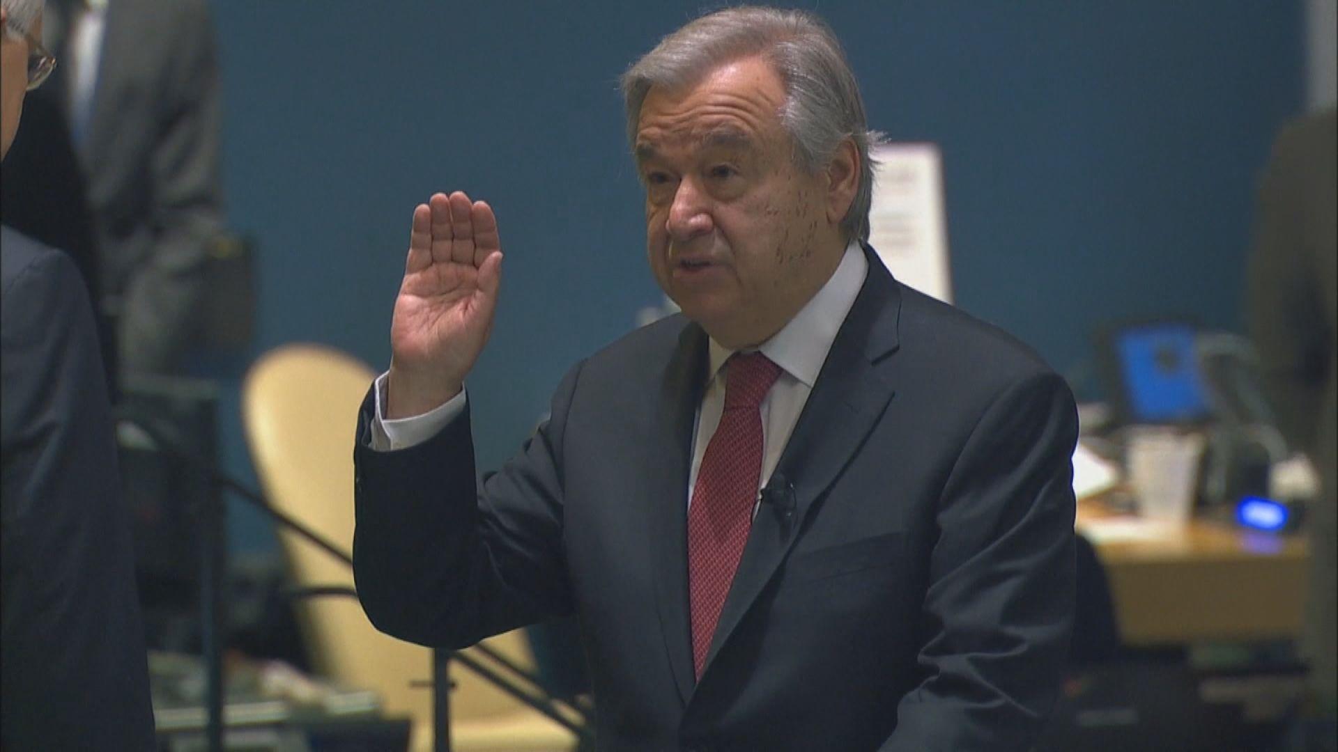古特雷斯成功連任聯合國秘書長