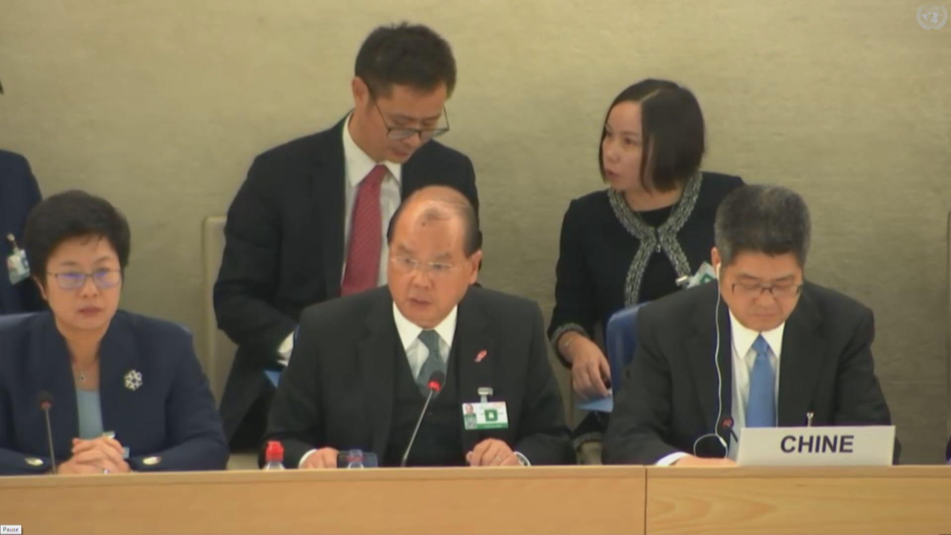 張建宗於聯合國人權理事會會議回應馬凱事件