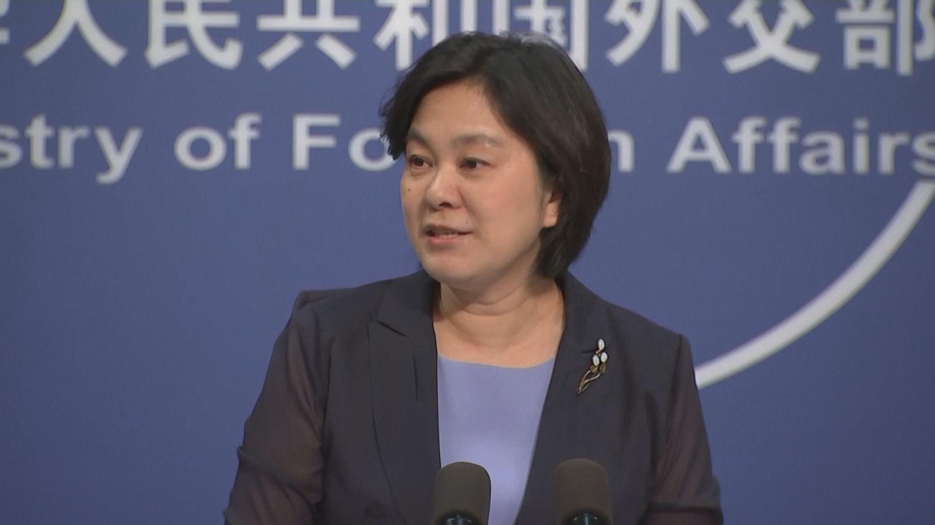 外交部:有人惡意誹謗中國人權狀況 促停止干涉港事務