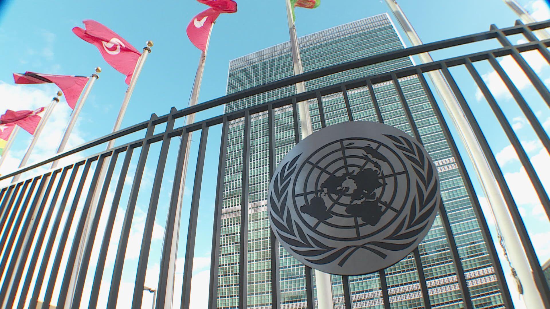 聯合國大會通過決議譴責緬甸軍事政變