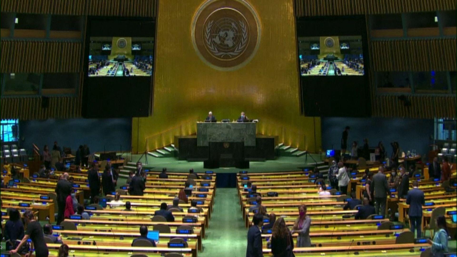 聯大通過譴責緬甸軍事政變 中方:緬甸當前問題屬內政