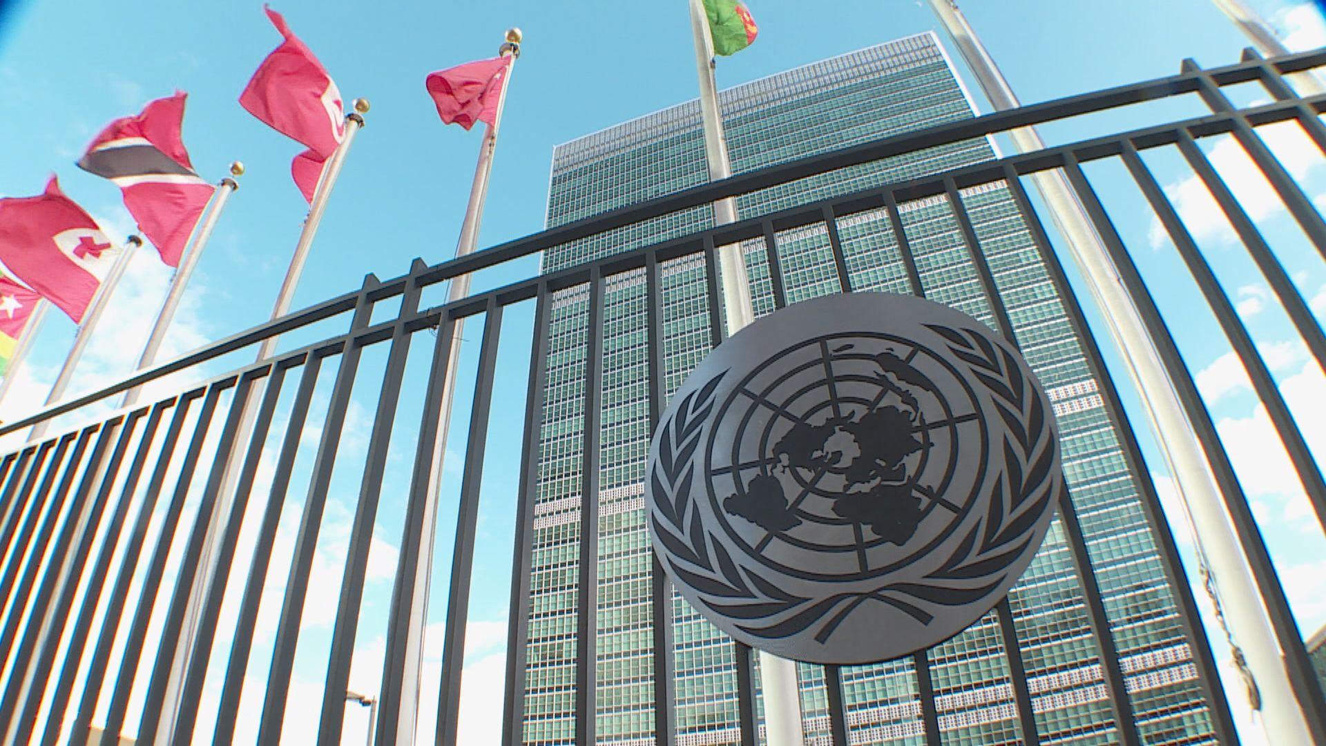 聯合國指北韓發動網絡攻擊竊取資金