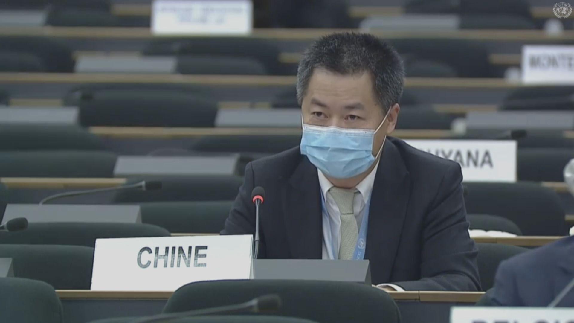 聯國人權理事會多名代表批中國人權 中方質疑英國沒資格當「人權教師爺」