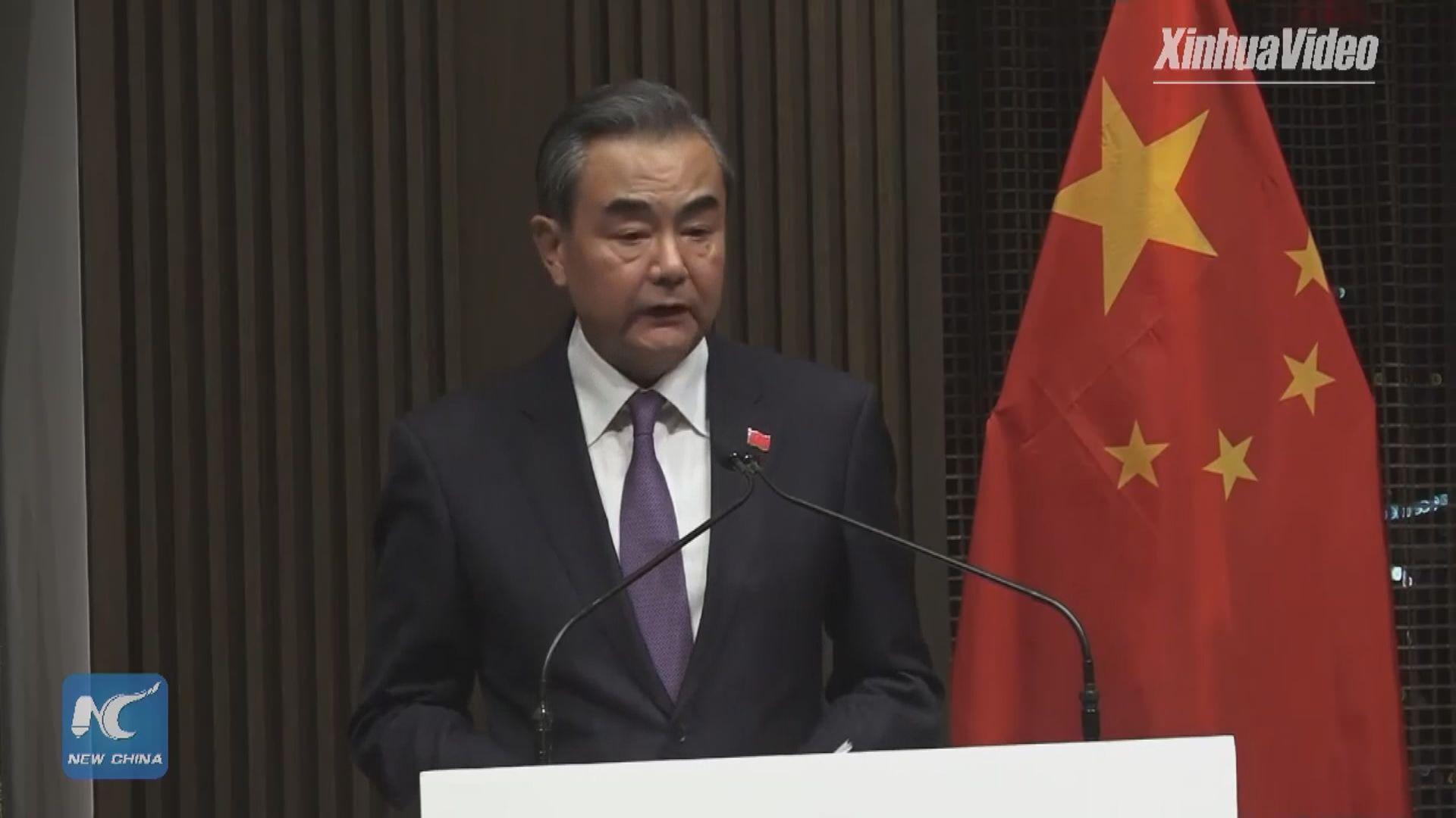 特朗普促中國恪守中英聯合聲明 王毅籲美國尊重中國主權
