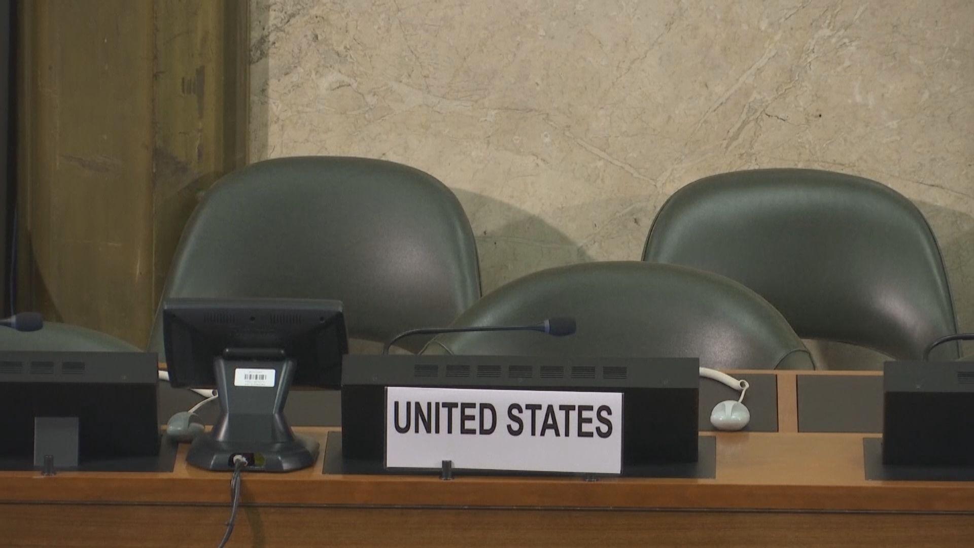 美國代表不滿委內瑞拉主持裁軍會議離場抗議