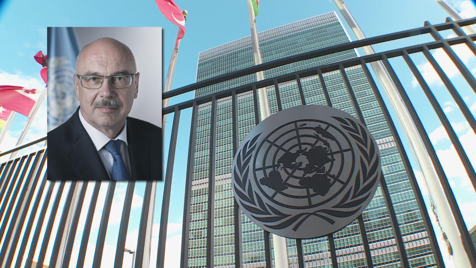 聯合國反恐事務官員訪新疆惹批評