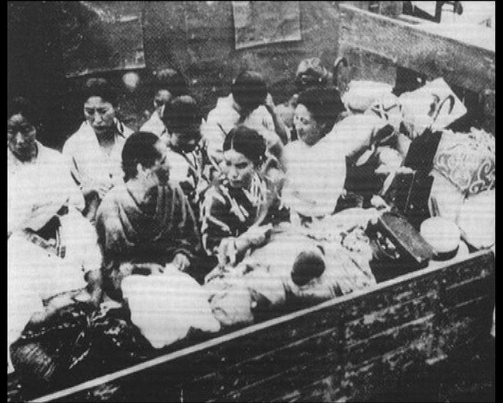 中國促日本妥善解決慰安婦問題