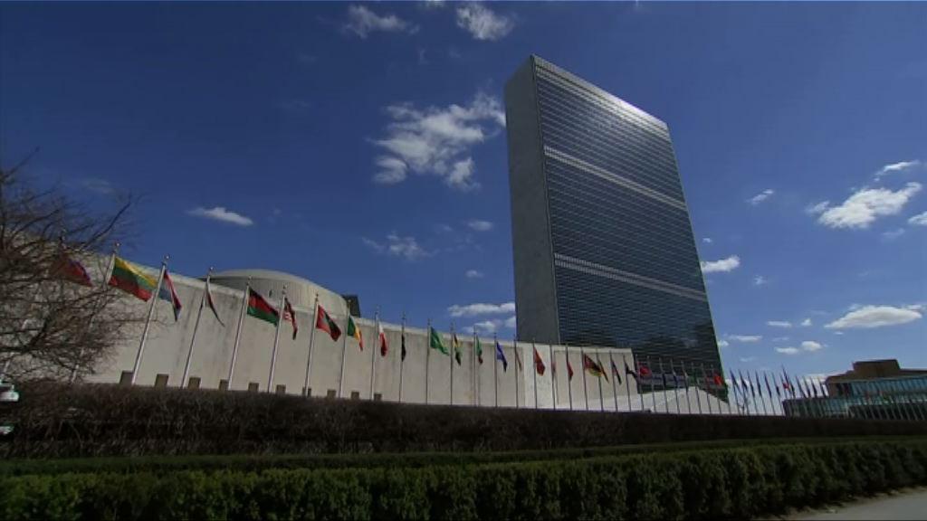 安理會選出六國任非常任理事國