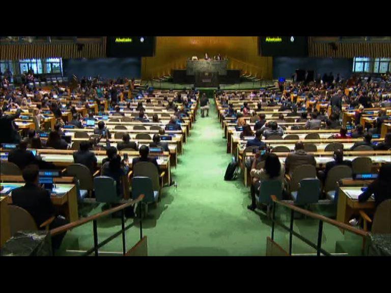 聯合國再促美國撤銷對古巴制裁