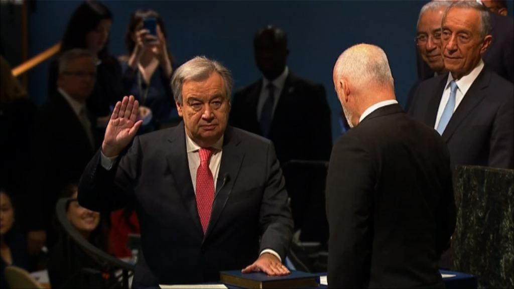 古特雷斯宣誓為新任聯合國秘書長