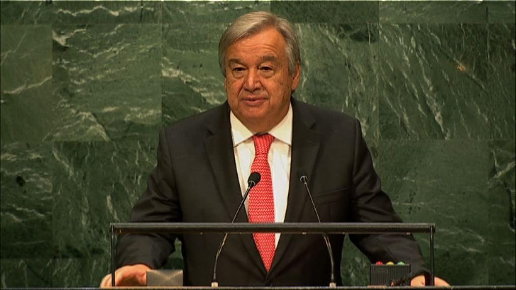 古特雷斯明年一月就任聯合國秘書長
