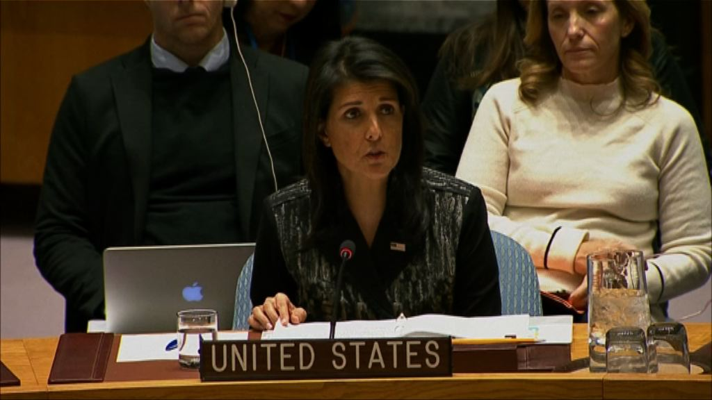 美國認為國際須阻止伊朗民眾遭滅聲
