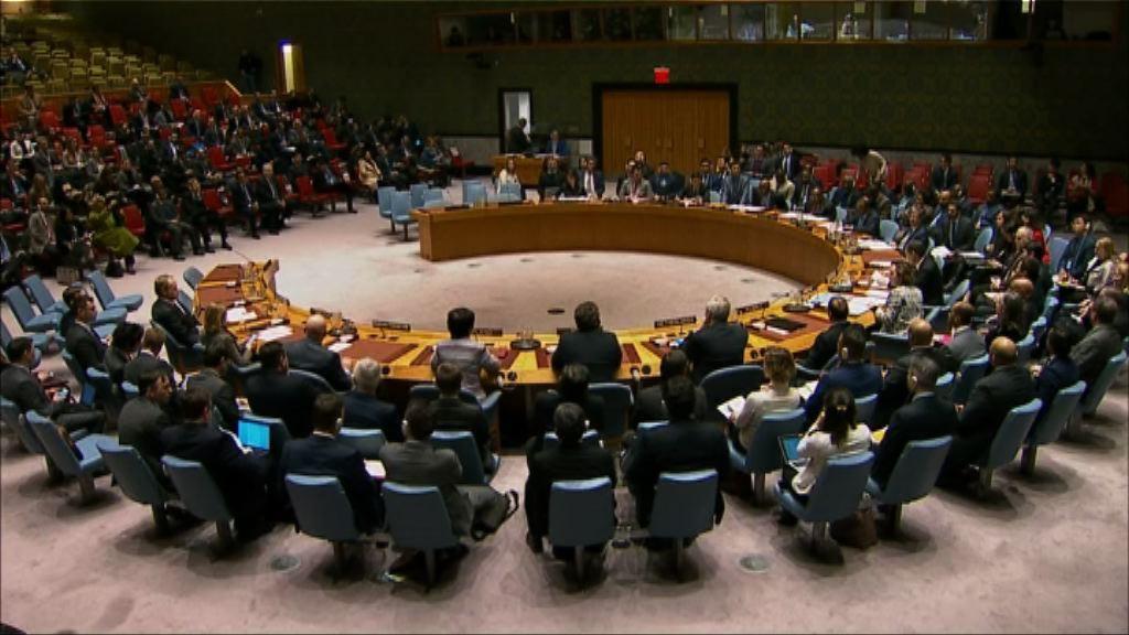中俄反對安理會討論伊朗事務