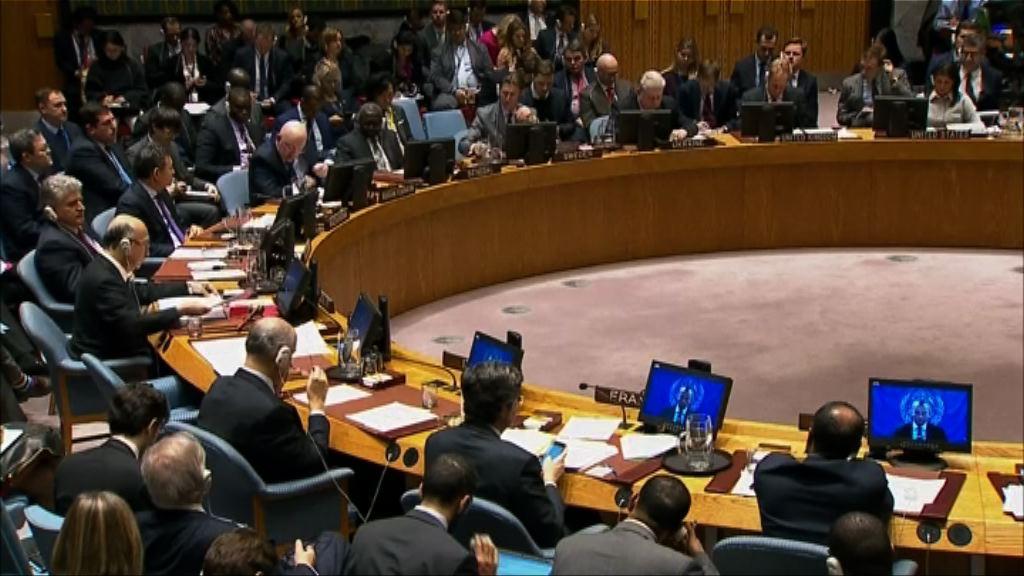 安理會開會討論耶路撒冷問題