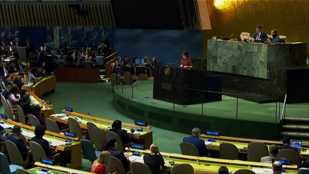 以色列總理斥耶路撒冷議案荒謬