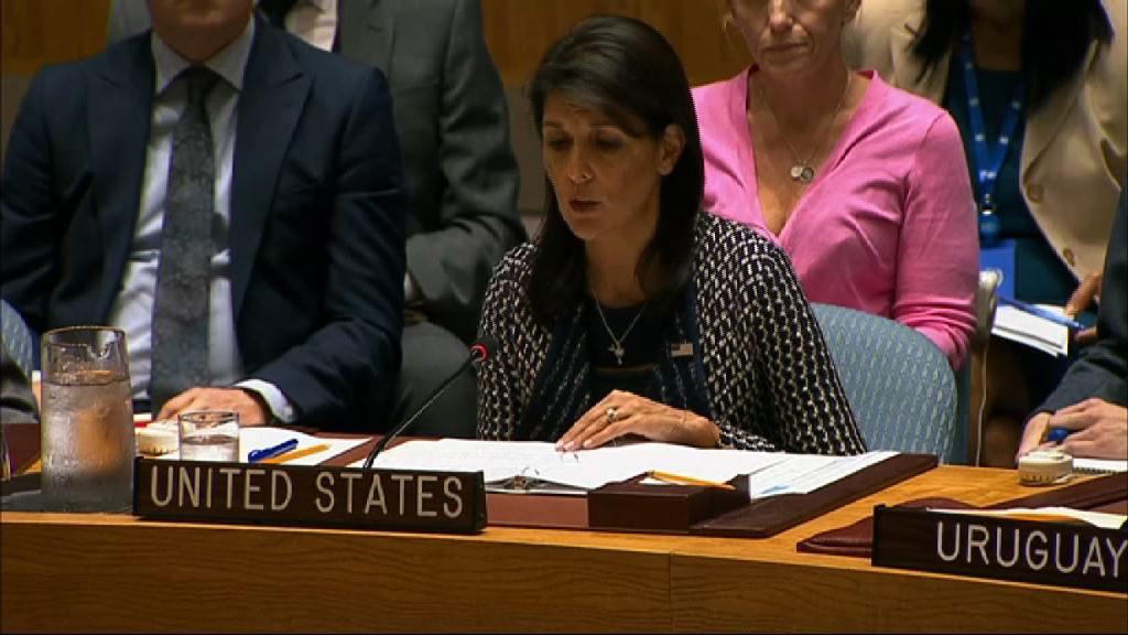 美國主張就羅興亞人危機懲罰緬甸軍方