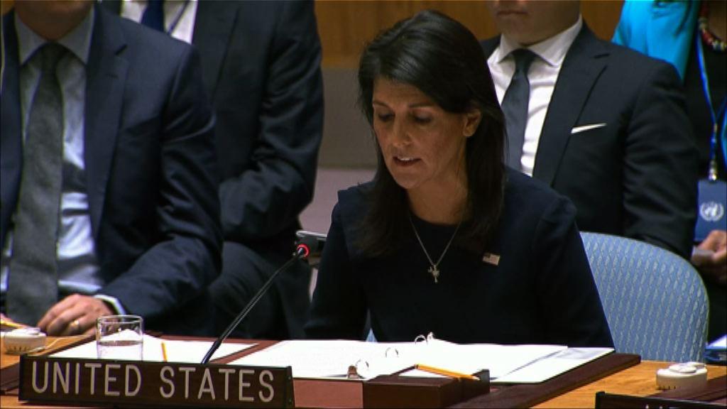 美國促以最嚴厲措施制裁北韓