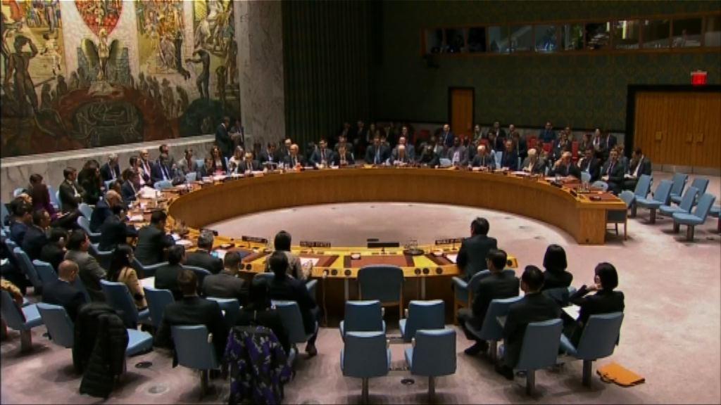 安理會開會商討北韓試射導彈