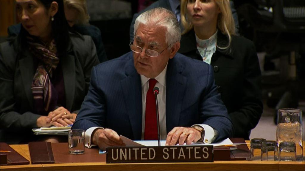蒂勒森促中俄加強向北韓施壓