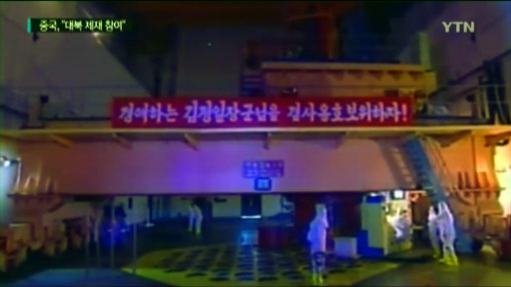 蓬佩奧:對北韓全面棄核仍感樂觀