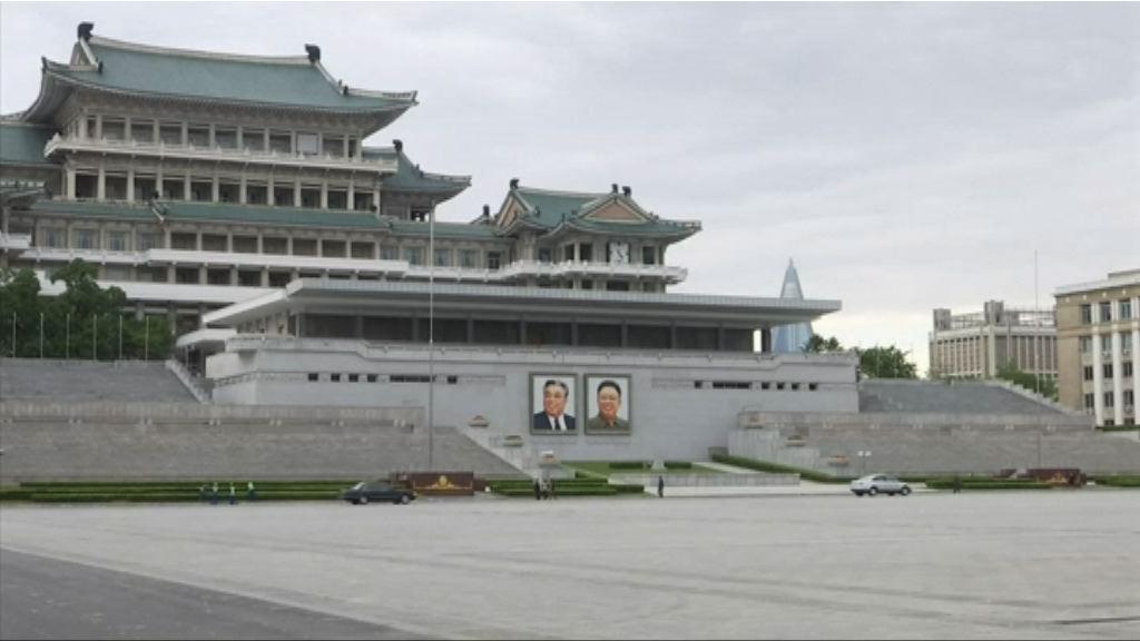 聯合國將表決對北韓實施新一輪制裁