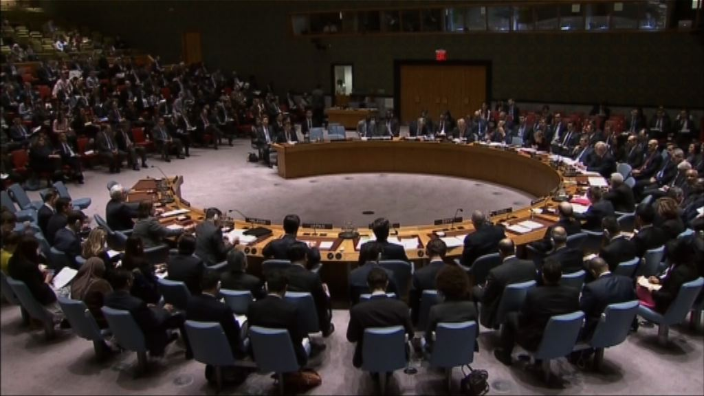 安理會召開緊急會議應對北韓發射導彈