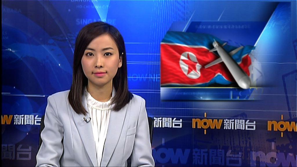 安理會通過強烈譴責北韓試射導彈