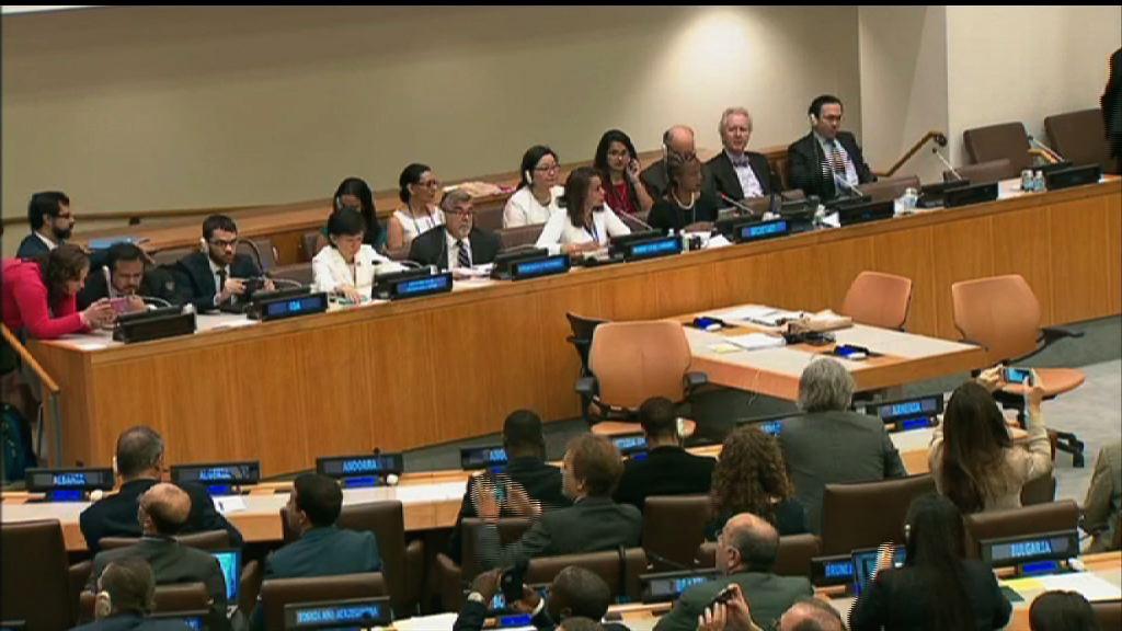 聯合國通過《禁止核武器條約》