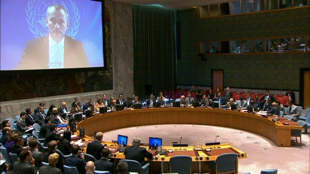 聯合國大會緊急特別會議曾召開十次