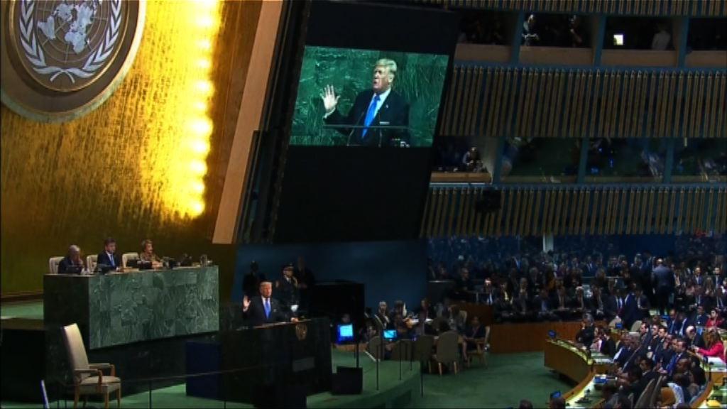 多國領袖在聯合國大會發言