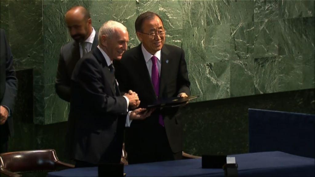 聯合國難民峰會通過政治宣言
