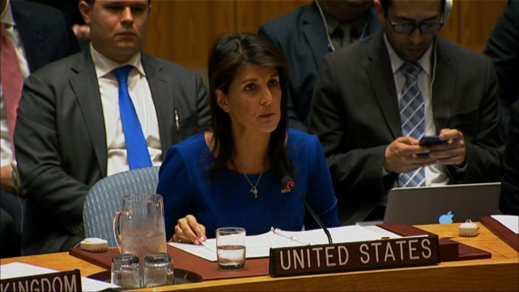 安理會討論敘利亞問題 美俄代表針鋒相對