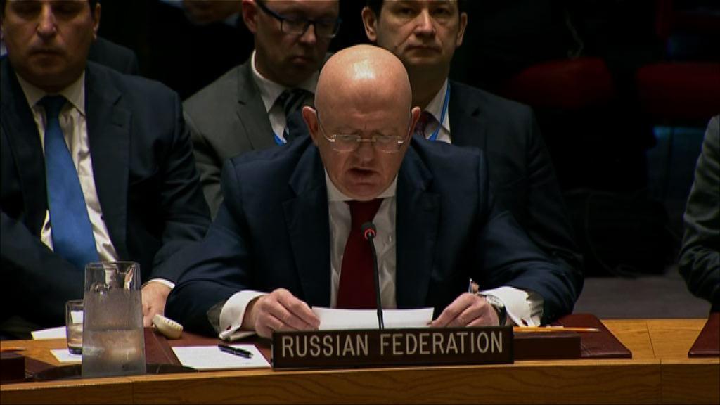 俄羅斯以最強硬措辭譴責美英法空襲敘利亞