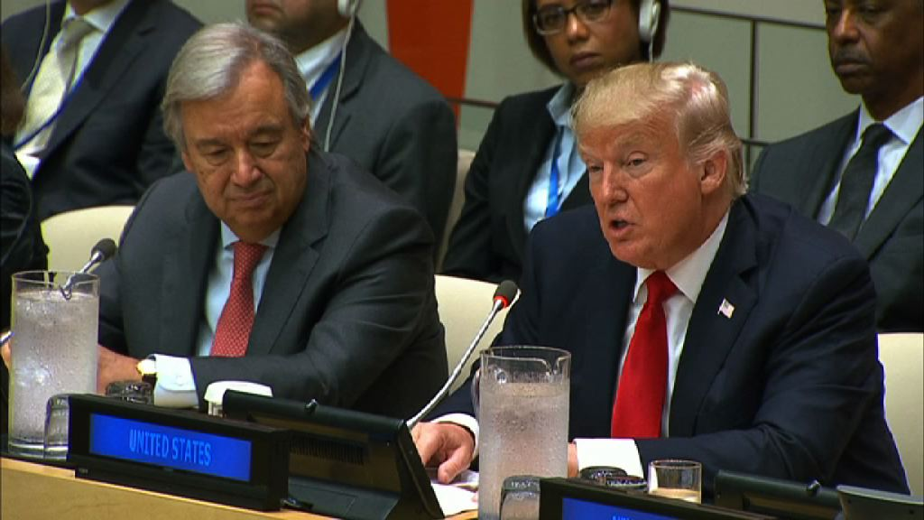 料特朗普於聯合國大會上提及北韓問題