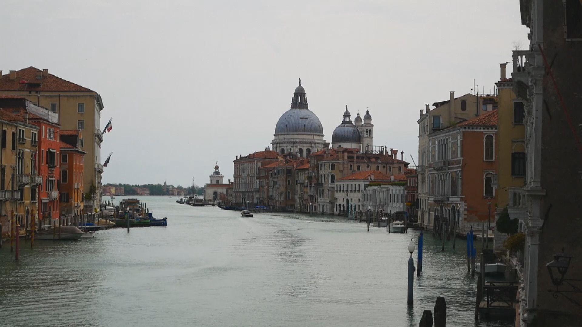 意大利威尼斯暫免列入「瀕危世界遺產」