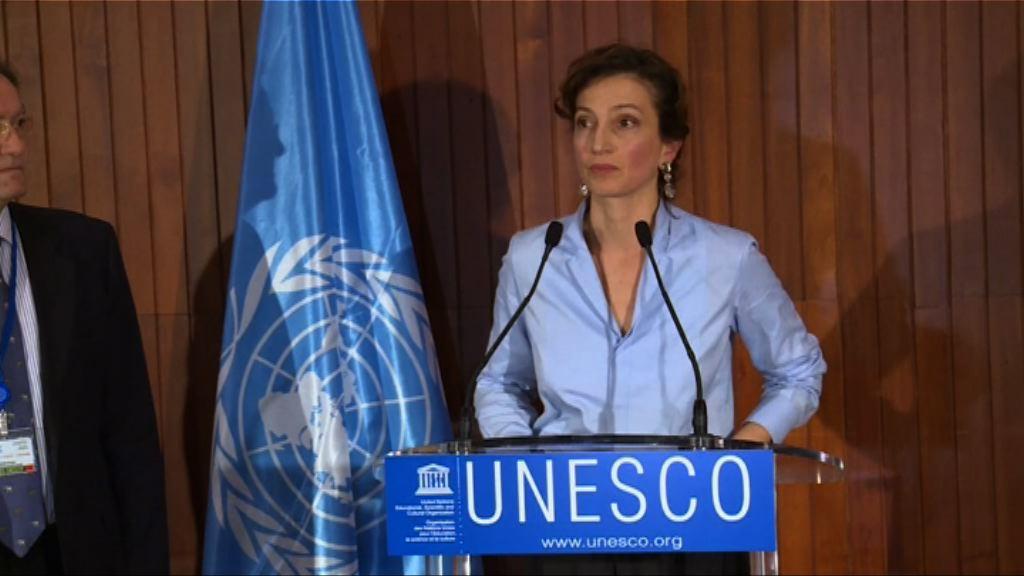 法國前文化部長篤定出掌聯合國教科文組織
