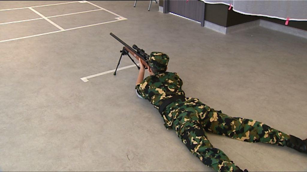 青少年軍活動中心設體能及射擊設施