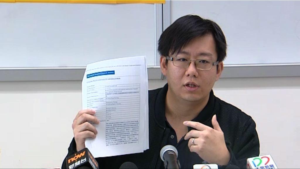 王凱峰不獲浸大續教席 質疑涉政治干預