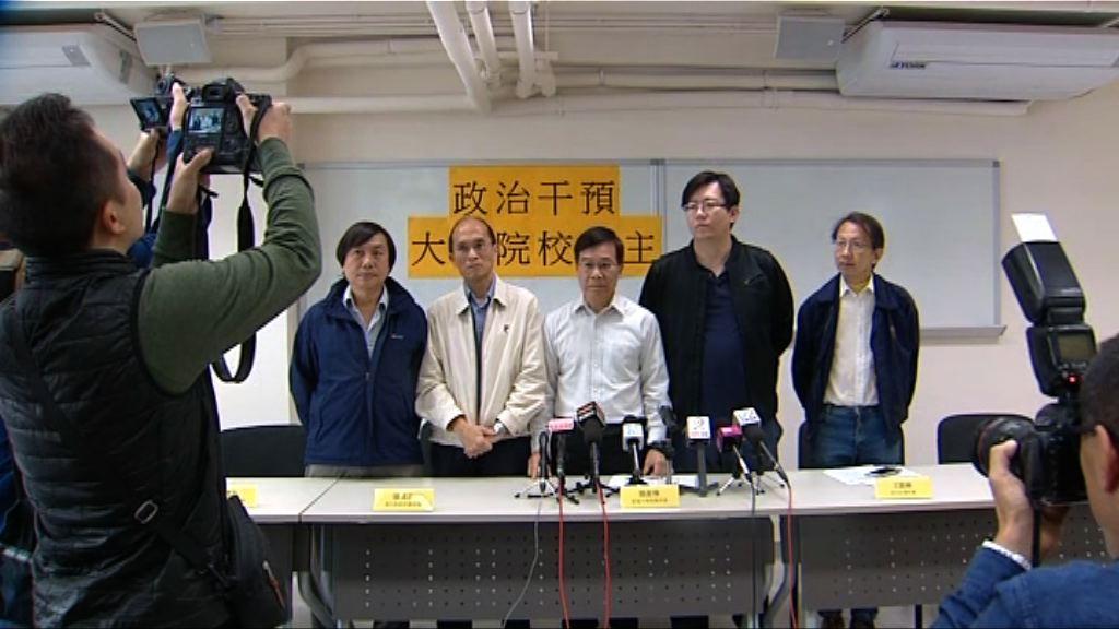 王凱峰不獲續教席 浸大否認有政治因素