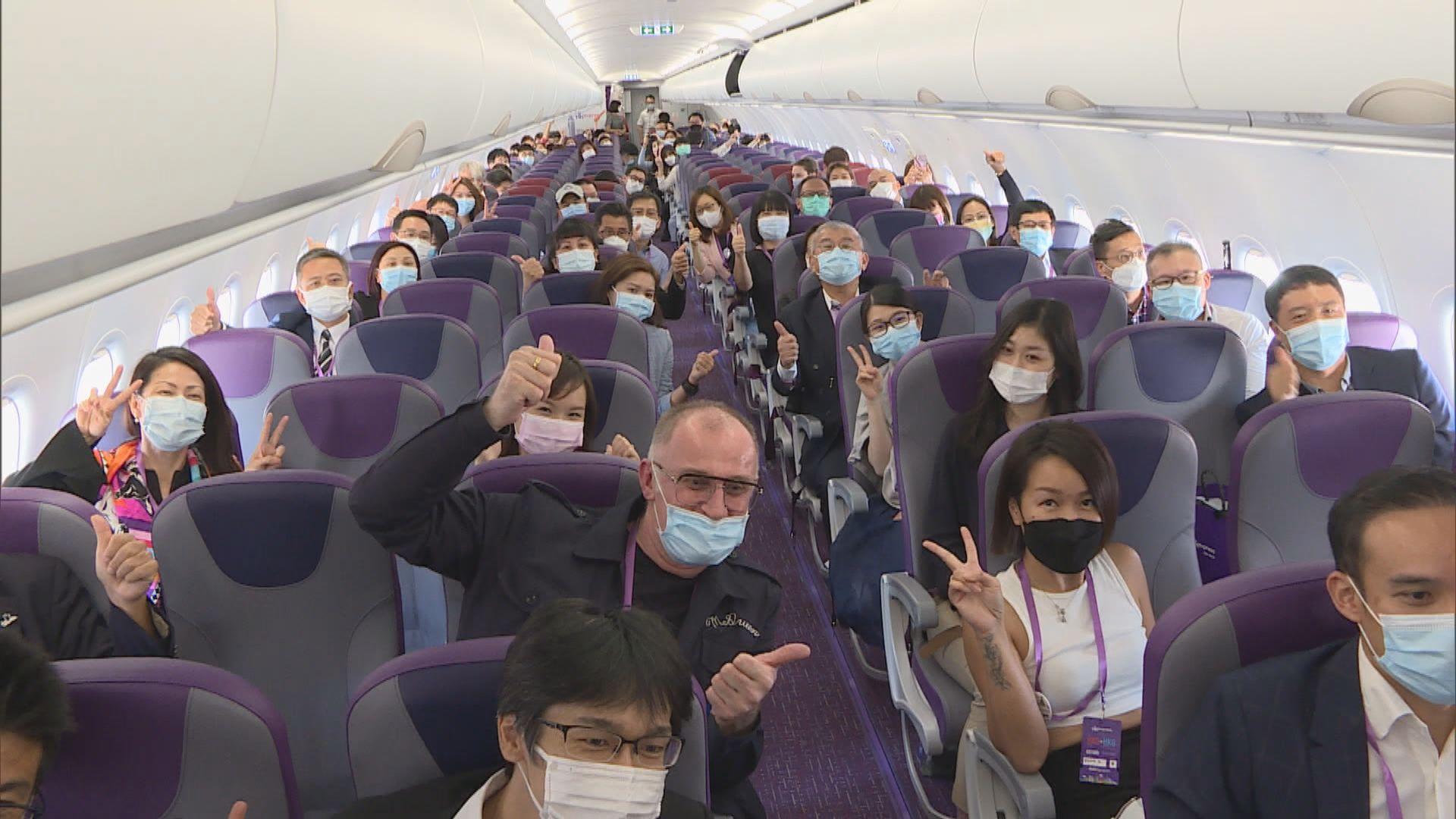 航空公司推環港遊航班 機上加強防疫