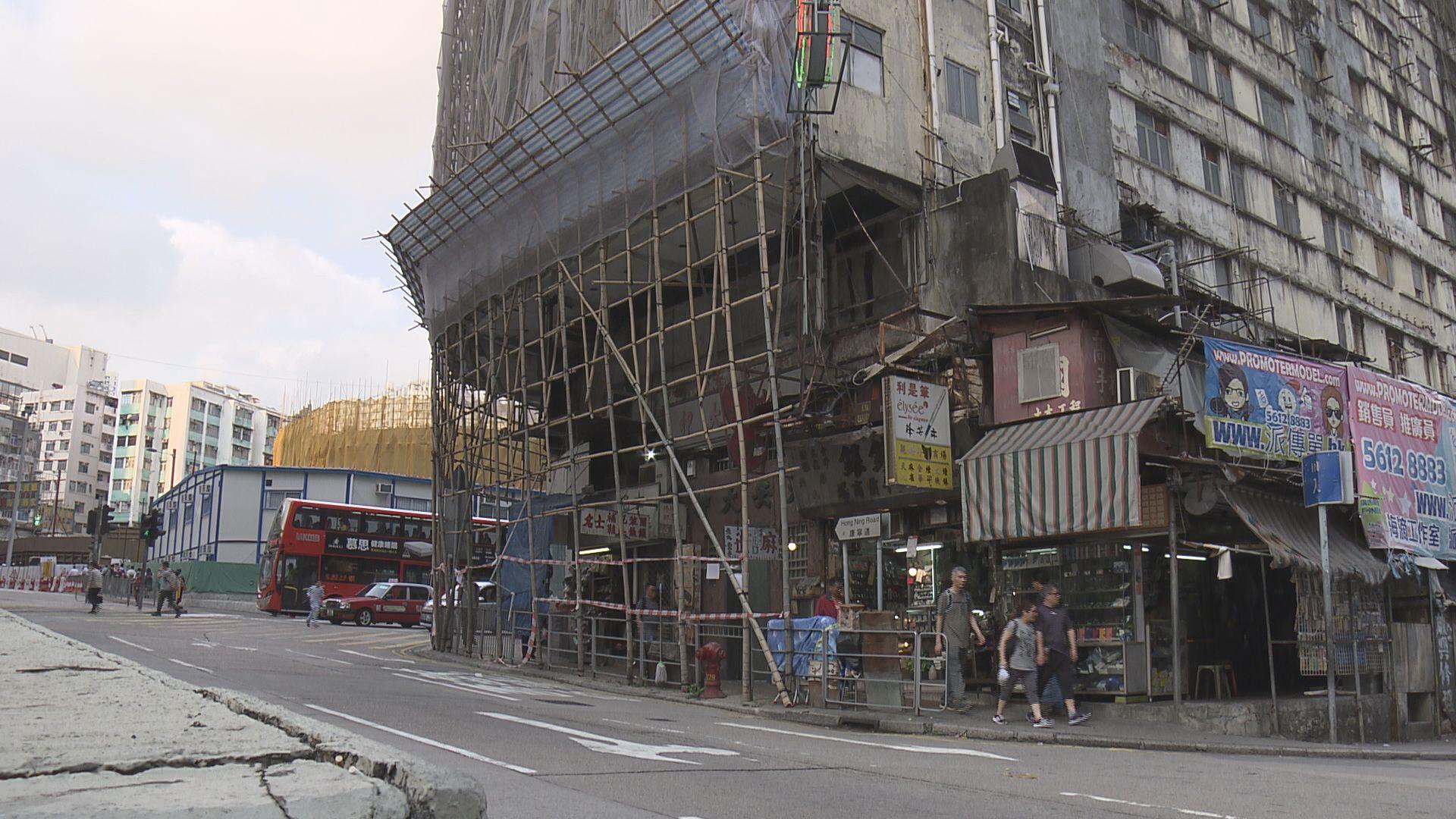 韋志成冀盡早解決觀塘重建搬遷問題