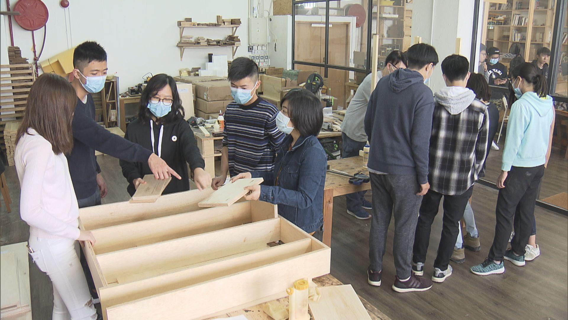 建築系學生以剩木為獨居長者度身訂造家具