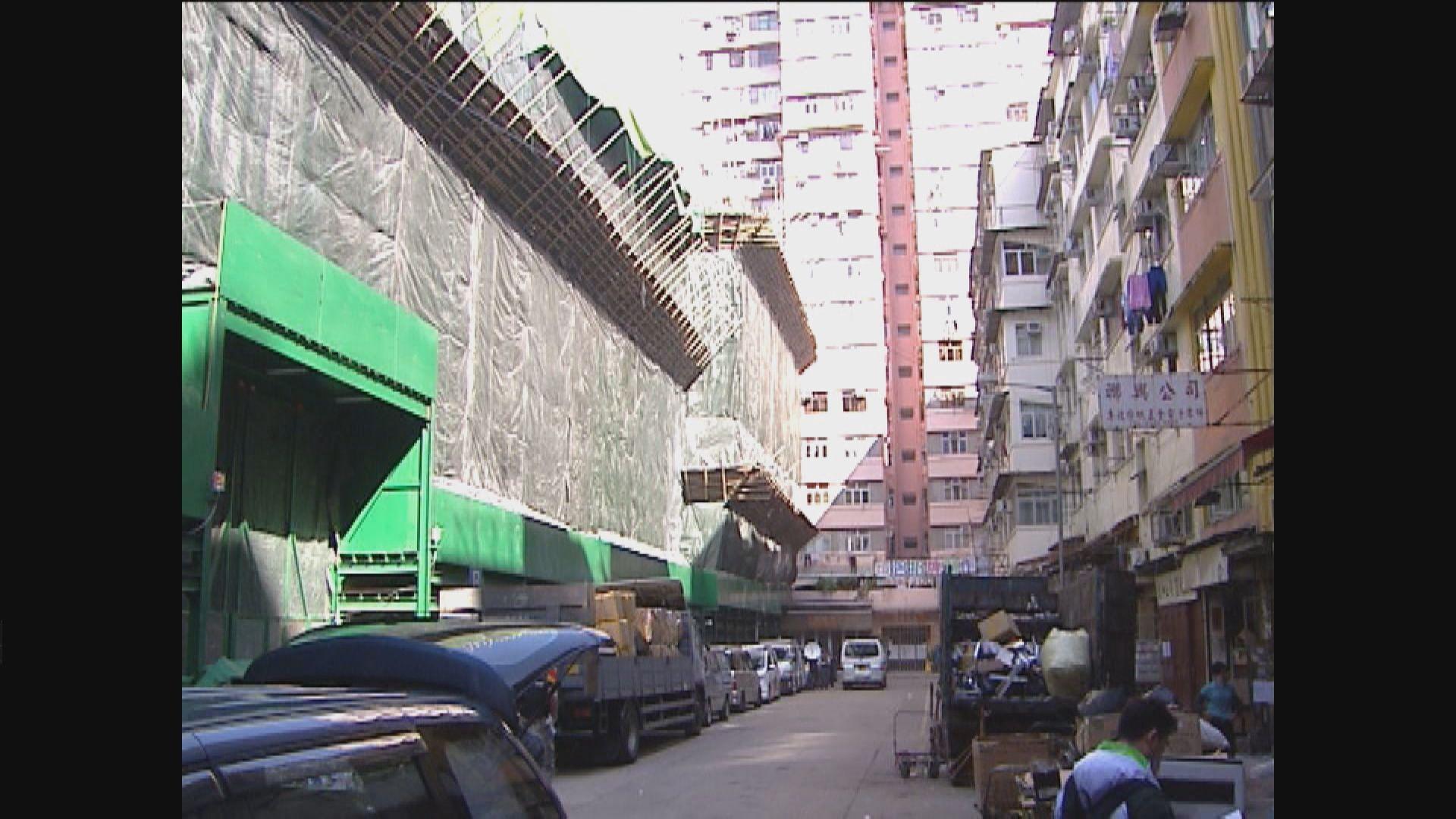 市建局:下個首置項目選址春田街