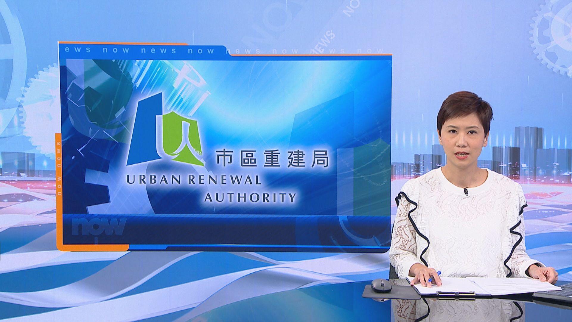 市建局冀政府提高借貸上限發展首置項目