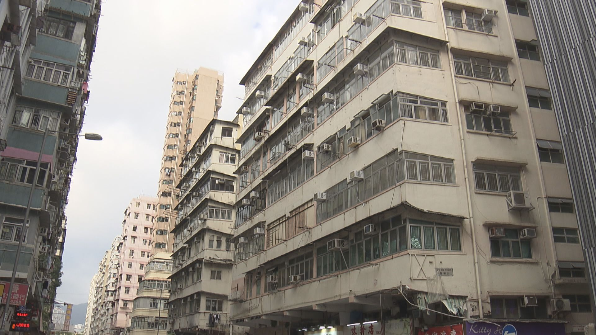 市建局已挑選兩個公務員合作社項目重建
