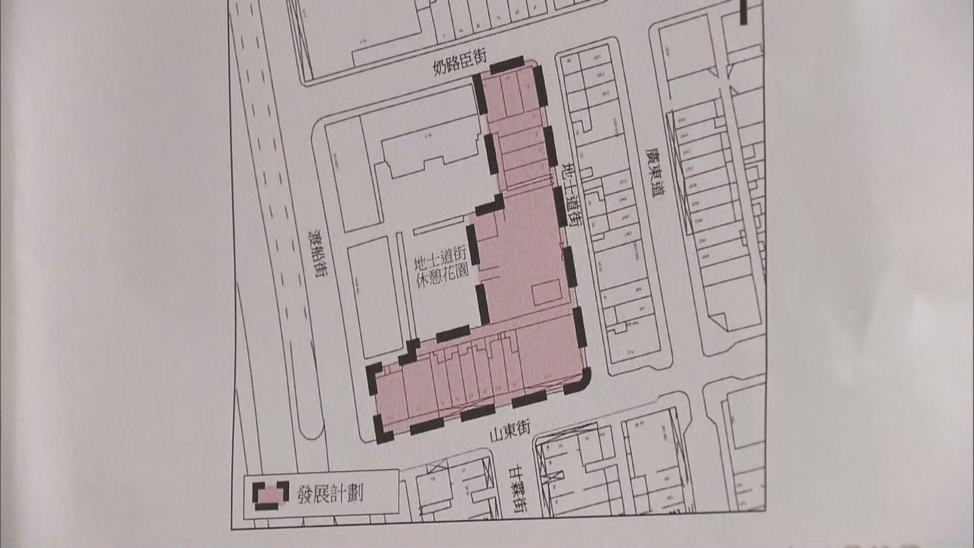 市建局啟動旺角山東街、地士道街重建項目