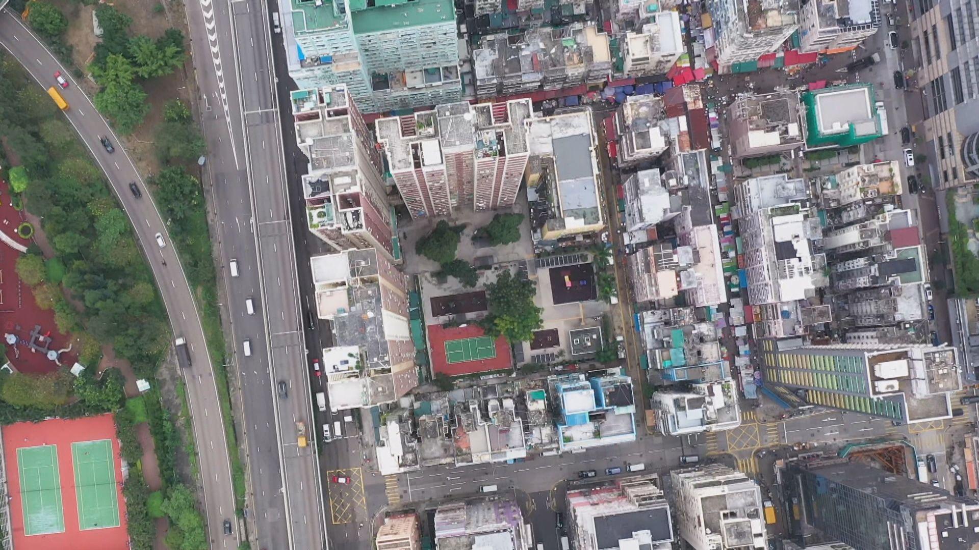 市建局地士道街項目重建後提供300個中小型住宅單位