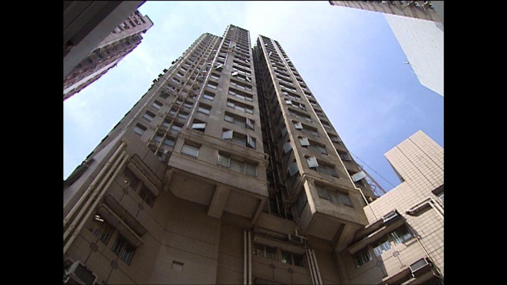 市建局計劃維修翻新西環順成大廈