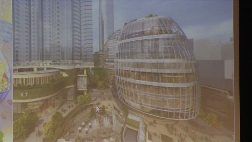 觀塘重建設計再修改 議員斥市建局無諮詢